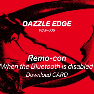 downloadcard-image